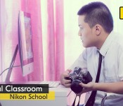Online Nikon School on Basic Photography ENGLISH class